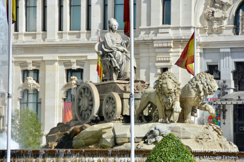 Достопримечательности Мадрида - площадь Сибелес