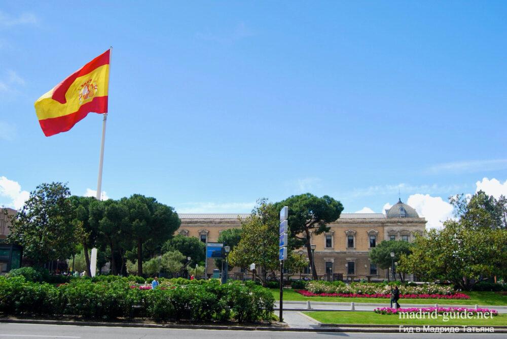 Достопримечательности Мадрида - площадь Колумба