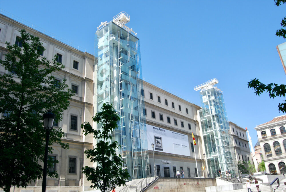 Достопримечательности Мадрида - центр искусств королевы Софии