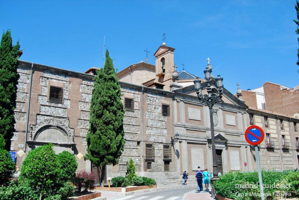 Монастыри Мадрида