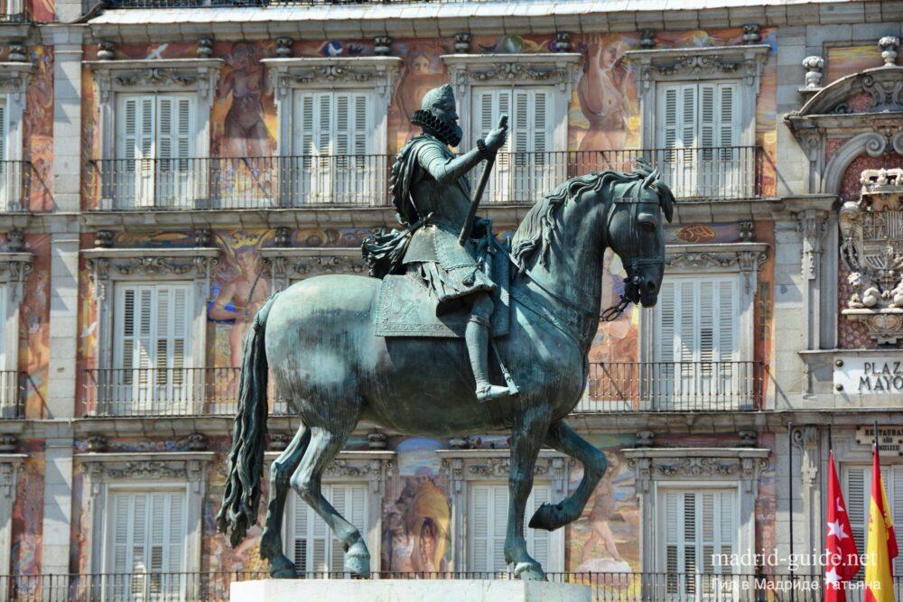 Площади Мадрида - Пласа Майор