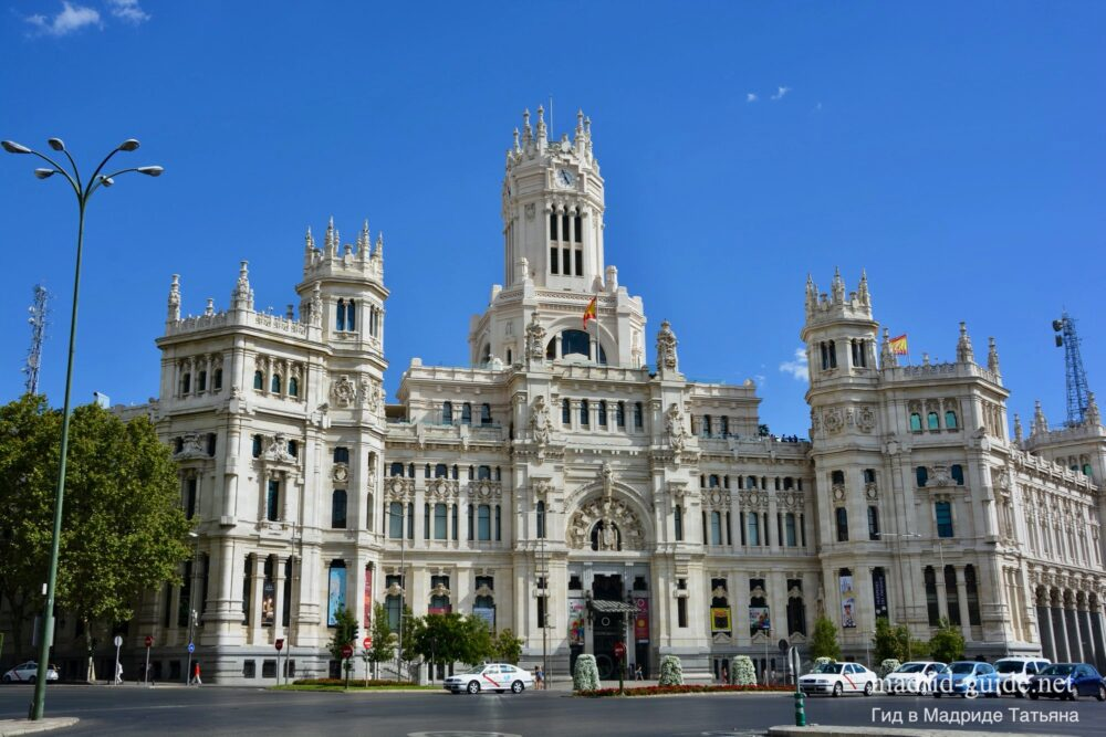 Площади Мадрида - Сибелес