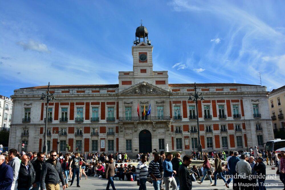 Площади Мадрида - Пуэрта-дель-Соль