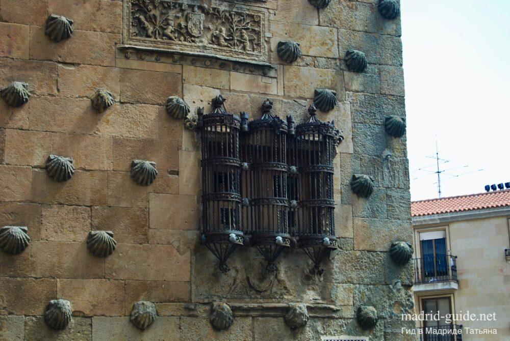 Экскурсия в Саламанку - дом с ракушками (Casa de las Conchas)