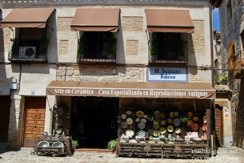 Экскурсия в Толедо - старый город
