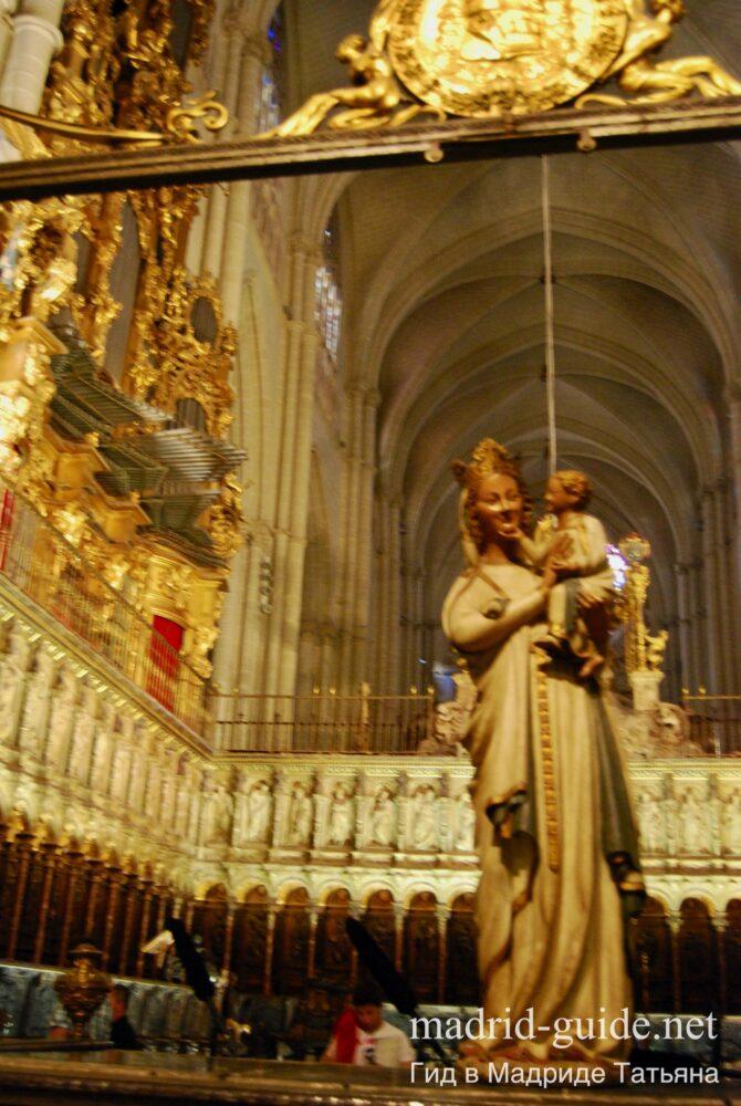 Экскурсия в Толедо - Кафедральный собор