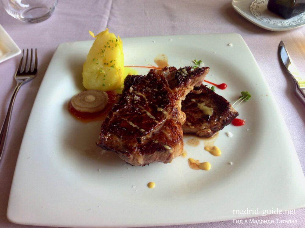 Рестораны в Толедо - La Orza
